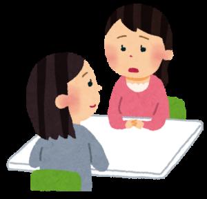 まずは弁護士武澤とお話をしましょう。「一隅を照らす」活動方針であなたの悩みを聞き出します。